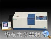 UV755B紫外可见分光光度计  UV755B