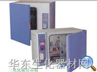 二氧化碳培养箱-HH.CP-TW HH.CP-TW