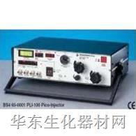 PLI-100皮升注射泵  PLI-100