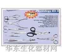 研究级生理学手术器械包 研究级生理学手术器械包
