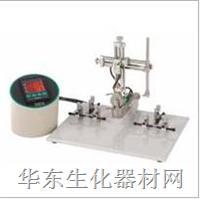小鼠专用立体定位仪 小鼠专用立体定位仪