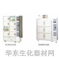 LP-30CCFL-8AR/ LP-80CCFL-6AR经济型小动物饲养系统 LP-30CCFL-8AR/ LP-80CCFL-6AR