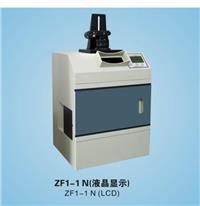 ZF1-1N(液晶显示)多功能紫外分析仪 ZF1-1N