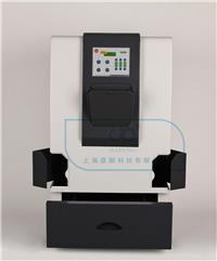 全自动凝胶成像分析系统  ZF-288