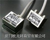 SUMTAK高周波传感器SH 系列