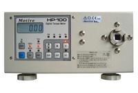 数字扭力測試儀HP系列(小量程扭力測試儀) HP-10/HP-50/HP-100