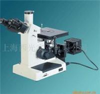 4XC三目金相显微镜  4XC