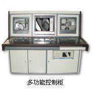X射线实时成像检测系统 XTD-450-NHD