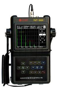 YUT2600超聲波探傷儀 YUT2600