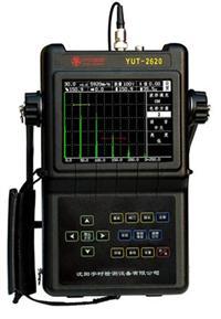 YUT2620超聲波探傷儀 YUT2620