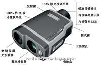 美国博士能测距仪 ELITE 1500