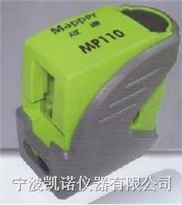 迈谱激光標線儀MP110 MP110