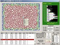 金相图谱自动分析软件(金相显微镜,显微硬度计) SD
