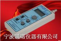 PHB-4便携式酸度計PHB-4 PHB-4