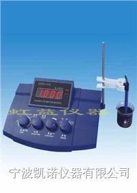 DDS-307型精密数显电导率仪 DDS-307