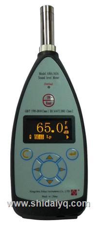 AWA5636-2 (AWA5610D) 愛華聲級計