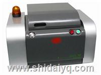 Ux-210X荧光光谱分析仪 Ux-210