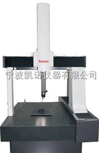 怡信ENC585自动三坐標測量機 ENC585
