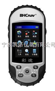 彩途N300专业手持GPS N300