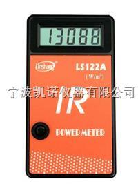 LS122A林上紅外功率計