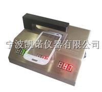 LS108A林上鏡片透過率測試儀