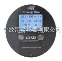 LS128林上UV能量計