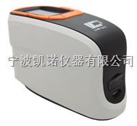 CS-660A彩谱卧式分光测色仪 CS-660A