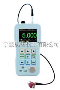 PM-5DL宇时大容量**超聲波測厚儀 PM-5DL