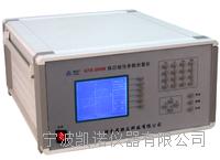 宁波ATS-300M铁芯磁性参数测量仪 ATS-300M