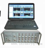 風力發電機組多通道噪聲分析儀AWA6290L