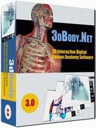 3D人体解剖软件