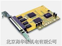 PCI 转4*RS-232多串口卡
