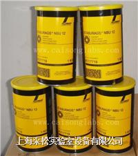 克鲁勃润滑油 NBU12 WOLFRAKOTE TOP PASTE