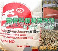 上海露骨料透水混凝土增强剂
