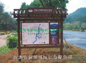 广东丹霞山(5A)