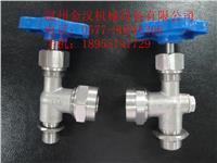 不鏽鋼液位計 JX29W/JX49W