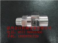 焊接式直通終端接頭 JB970