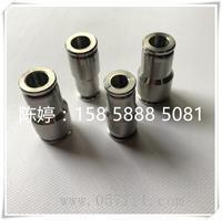 快插異徑直通PG不鏽鋼快速變徑直通 氣動快插直通管接頭 軟管快插直通元件 PG