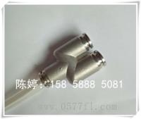 不鏽鋼Y型快插螺紋三通PY氣管外牙旋轉接頭Y型氣動外絲旋轉三通廠家直銷