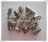 不鏽鋼氣動接頭 不鏽鋼氣管接頭  不鏽鋼快插接頭 不鏽鋼旋轉接頭 不鏽鋼螺紋接頭