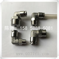 快插螺紋接頭 不鏽鋼快速旋轉接頭 氣動液壓快插管接頭 氣管快速接頭元件 插入式管件