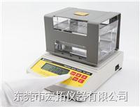 大量程黄金纯度检测仪DH-1200K DH-1200K