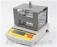 银首饰纯度测定仪|白银密度计 DA-600K