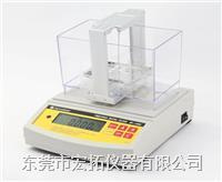 测量白银首饰纯度的仪器DA-600K DA-600K