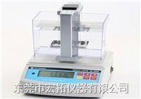 发泡橡胶密度测量仪-发泡率测试仪DA-300M DA-300M