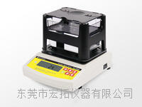 快速矿石含水率测量仪 DA-300R