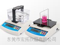 数显固液两用密度测试计 DH-300X