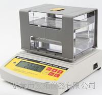 达宏美拓黄金纯度检测仪 DH-300K