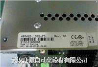 4PP351.0571-35