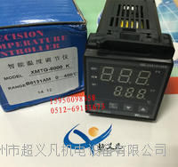 KEYANG科洋温度控制器XMTG-B8131AM